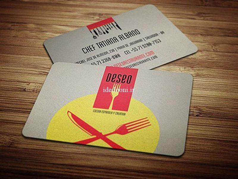 ایده های جالب کارت ویزیت برای رستوران