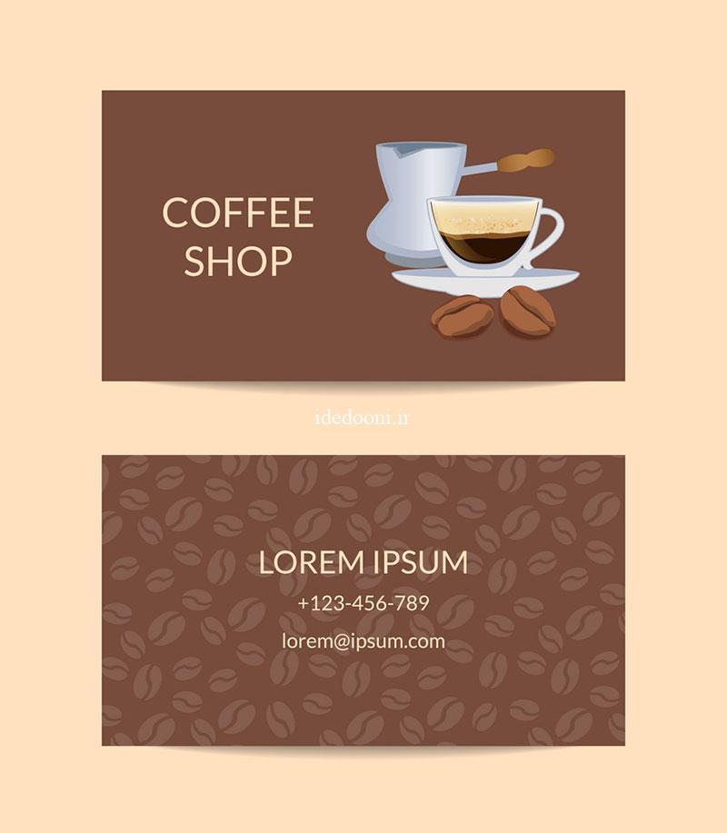 ایده خلاقانه طراحی کارت ویزیت برای کافی شاپ